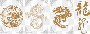 Ancient Palace Decorated Dragon - Download Ancient History PNG