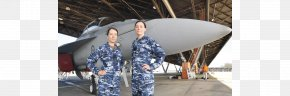 Air Force Uniforms - United States Air Force Academy RAAF Base Amberley Uniforms Of The United States Air Force PNG