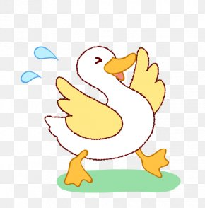 Duck - Duck Goose Drawing Clip Art PNG