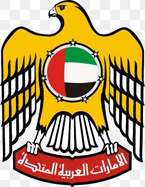 Emblem Portugal Day Svg - Dubai Abu Dhabi Emblem Of The United Arab Emirates Flag Of The United Arab Emirates Coat Of Arms PNG