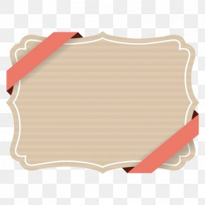 Brown Decorative Ribbon Border - Paper Ribbon PNG