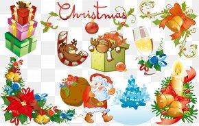 Christmas Icon - Christmas Santa Claus Icon PNG