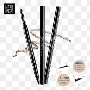 Mali Dai Jia Eyebrow Pencil - Eyebrow Make-up Lipstick Taobao PNG