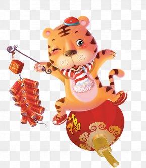 Cartoon Tiger - Tiger Cartoon Firecracker Google Images PNG