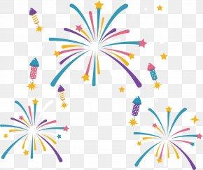 Colorful Fireworks - Fireworks Firecracker Clip Art PNG