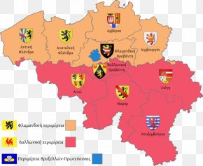 Flag - Provinces Of Belgium Wallonia Flag Of Belgium Coat Of Arms Of Belgium PNG