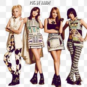 I Love You - Falling In Love 2NE1 To Anyone I Love You PNG