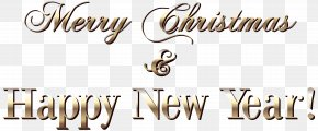 Gold Merry Christmas Text Style Clipart Image - Christmas New Year Santa Claus Clip Art PNG