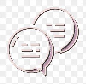 Logo Message Icon - Circle Icon Double Icon Message Icon PNG