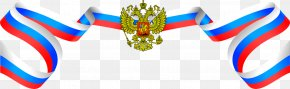 Flag - Flag Of Russia National Flag Day In Russia Tricolour PNG