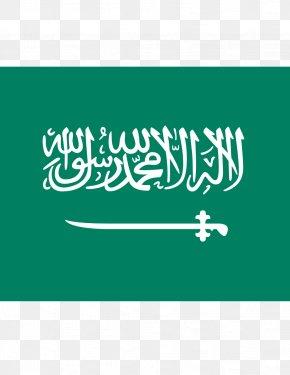 Kingdom Of Saudi Arabia - Flag Of Saudi Arabia National Flag Flag Of Somalia PNG