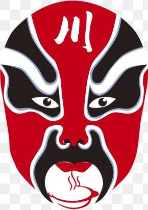 Peking Opera Face - China Peking Opera Bian Lian Chinese Opera PNG