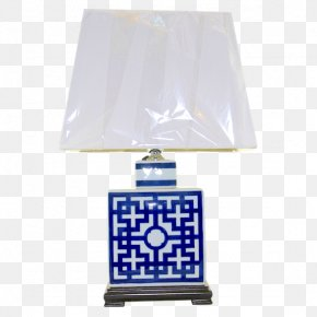Lamp - Light Fixture Lampe De Bureau Electric Light PNG