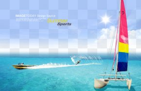 Surf On The Sea - Download Poster Summer PNG