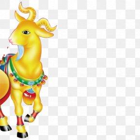 Spring Festival Golden Goat - Goat Download Computer File PNG