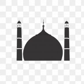 Taj Mahal - Ramadan Wish Islam Greeting Muslim PNG