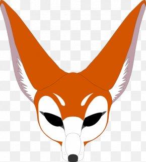 Fox Face Cliparts - Fox Clip Art PNG