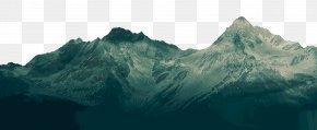 Mountain - Mountain Icon PNG