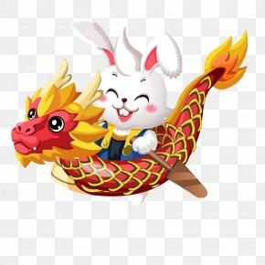 Dragon Boat Rabbit - Clip Art PNG