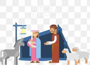 Jesus Christmas Day - Christmas Nativity Of Jesus PNG