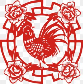 Chinese New Year - Chinese New Year Chinese Paper Cutting New Year's Day Chicken Papercutting PNG