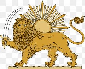 Sun Vector - Emblem Of Iran Lion And Sun Flag Of Iran PNG