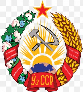 Soviet Union - Republics Of The Soviet Union Uzbek Soviet Socialist Republic Dissolution Of The Soviet Union Coat Of Arms PNG
