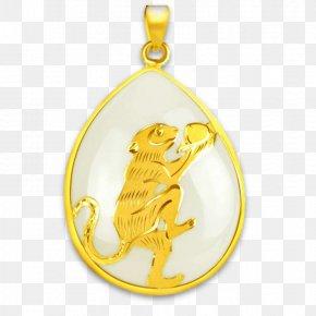 Jin Xiang Yu Marble Monkey Pendant - Charms & Pendants U9996u98fe PNG