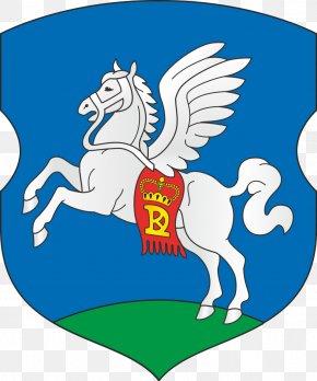 Coat Of Arms Gymnasium 2 National Emblem Of Belarus Heraldry Slutskiy Khlebozavod PNG