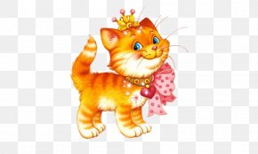 Crowned Cute Cat - Cat Free Content Clip Art PNG