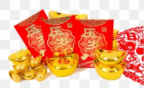 Chinese New Year Red Envelopes - Chinese New Year Red Envelope U5143u5b9d Lunar New Year U304au5e74u7389 PNG