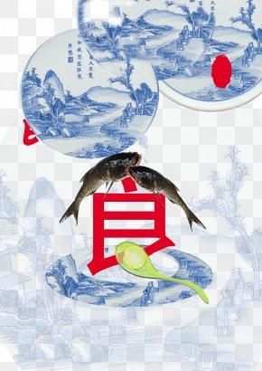 China's Tongue - China Chinese Cuisine Poster Food Hot Pot PNG