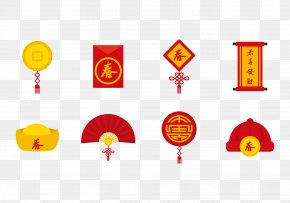 Hot Celebrate Chinese New Year Element - Chinese New Year Clip Art PNG