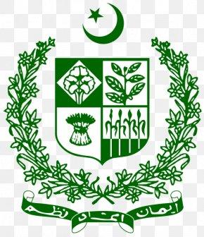 Pakistan Culture - State Emblem Of Pakistan National Emblem Coat Of Arms Flag Of Pakistan PNG