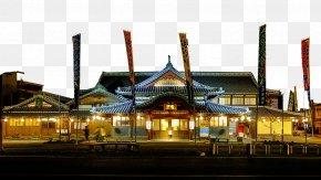 Japanese Spa House - Yamaga Hot Spring Onsen Ryokan Travel PNG
