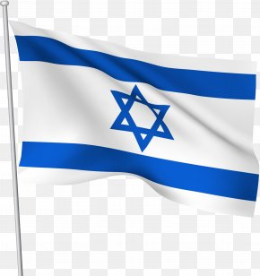 Israel Flag - Flag Of Israel Clip Art PNG
