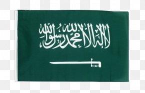 Flag - Flag Of Saudi Arabia National Flag Saudi National Day PNG