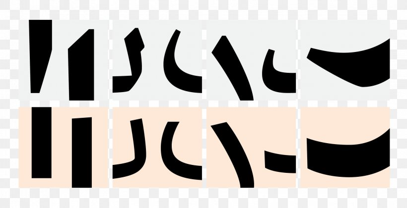 Logo Brand Font, PNG, 2145x1100px, Logo, Brand, Text Download Free