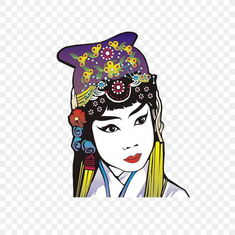 Drama Symbol Chinese Opera, PNG, 2362x2362px, Drama, Art, Chinese Opera, Coreldraw, Culture Download Free