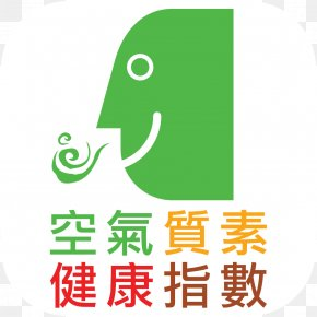 Environmental Protection Porcelain - Hong Kong Environmental Protection Department Air Quality Index Mobile App App Store PNG