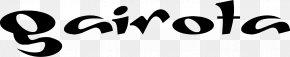 Marcela R Font Lac - Logo Open-source Unicode Typefaces University Of Seville 1, 2, 3 Font PNG