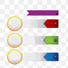 Rectangular And Circular Decoration PPT - Line Angle Point PNG