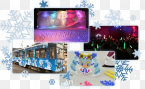 Hatsune Miku - Sapporo Snow Festival Hatsune Miku 雪未來 Crypton Future Media PNG