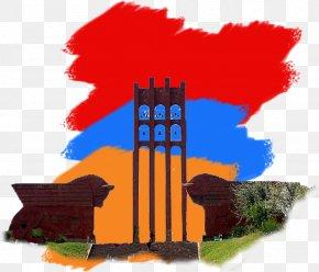 Battle Of Sardarabad First Republic Of Armenia Sardarapat, Armenia 28 May Sardarapat Memorial PNG
