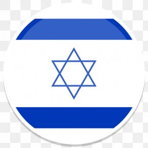 Israel - Blue Angle Area Text PNG