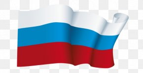 Russia - Flag Of Russia National Flag Day In Russia PNG