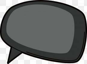 Vector Dialog Box Painted Black - Dialog Box Software RGB Color Model PNG