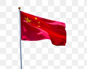 Flying The Five-star National Flag Buckle-free Material - Flag Of China National Flag PNG