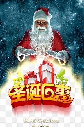 Creative Christmas Card - Santa Claus Green Bay Packers Christmas Tree PNG