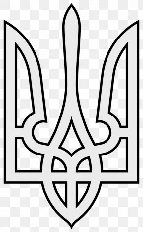 Embassy Of Ukraine - Coat Of Arms Of Ukraine Ukrainian Soviet Socialist Republic PNG